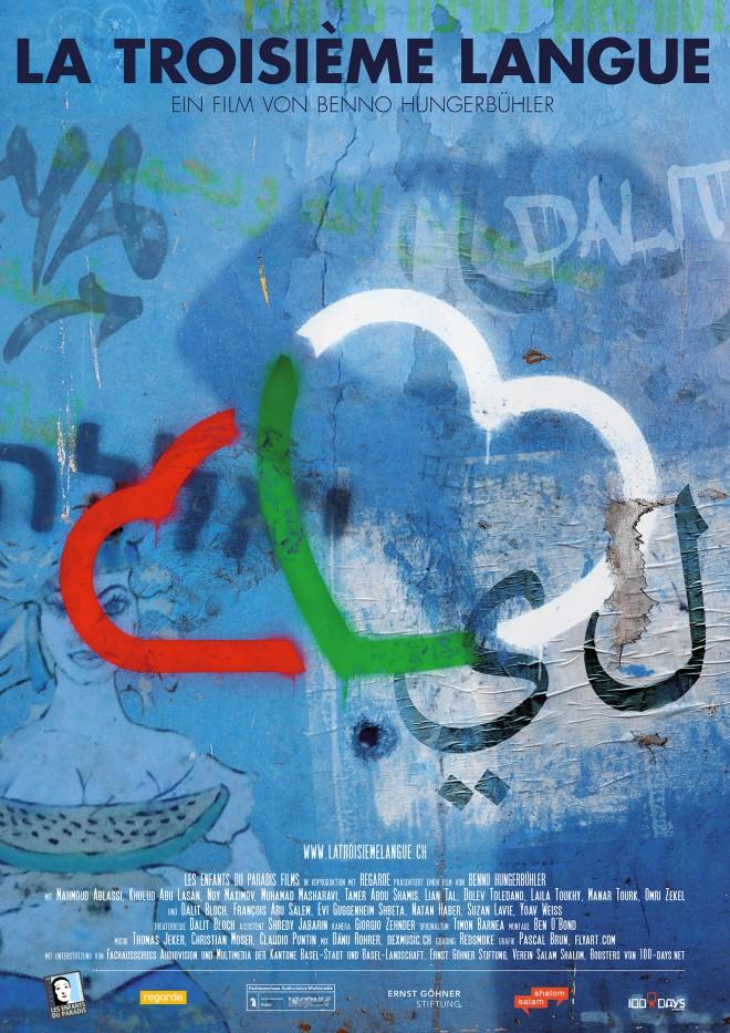 La Troisième Langue Film Poster